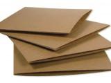 CD-Kartonstecktasche ökologischer Recyclingkarton